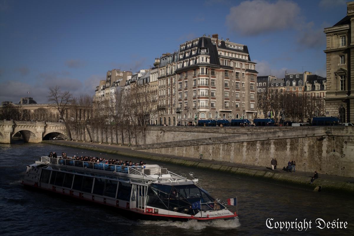 2014 Paris03_4006
