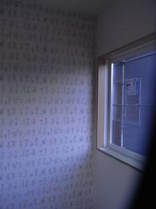 芽キャベツの部屋