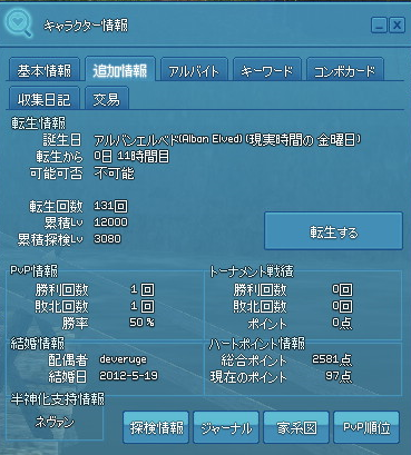 20131231-1.png