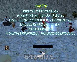 20140104-16.png