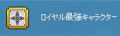 20140117-2.png