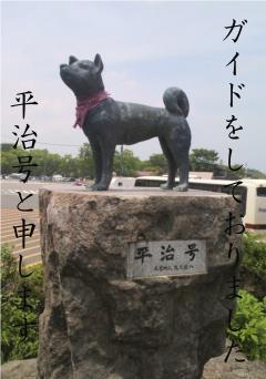 20110606-8(セリフ)