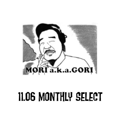 monthlyselect1106.jpg