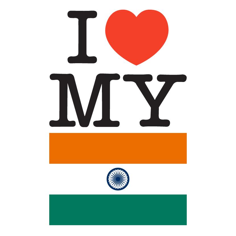 i_love_my_india.jpg