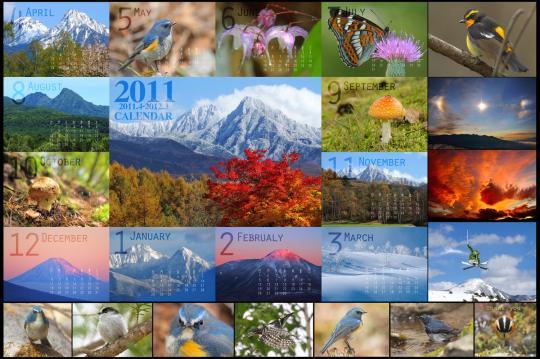 2011~12-カレンダー--1