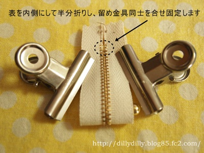 2012_0206_134330-P2061132.jpg