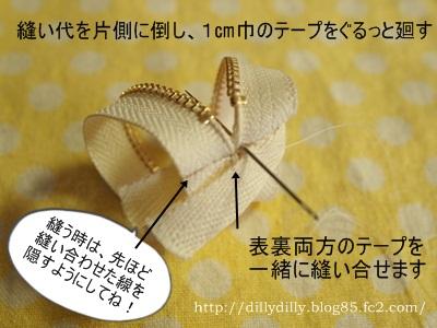 2012_0206_140745-P2061138.jpg