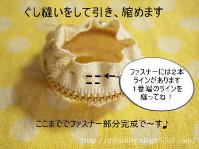 2012_0206_143830-P2061146.jpg