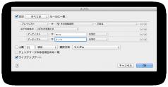 スクリーンショット 2012-07-30 21.51.44
