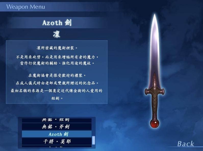 AZOTH