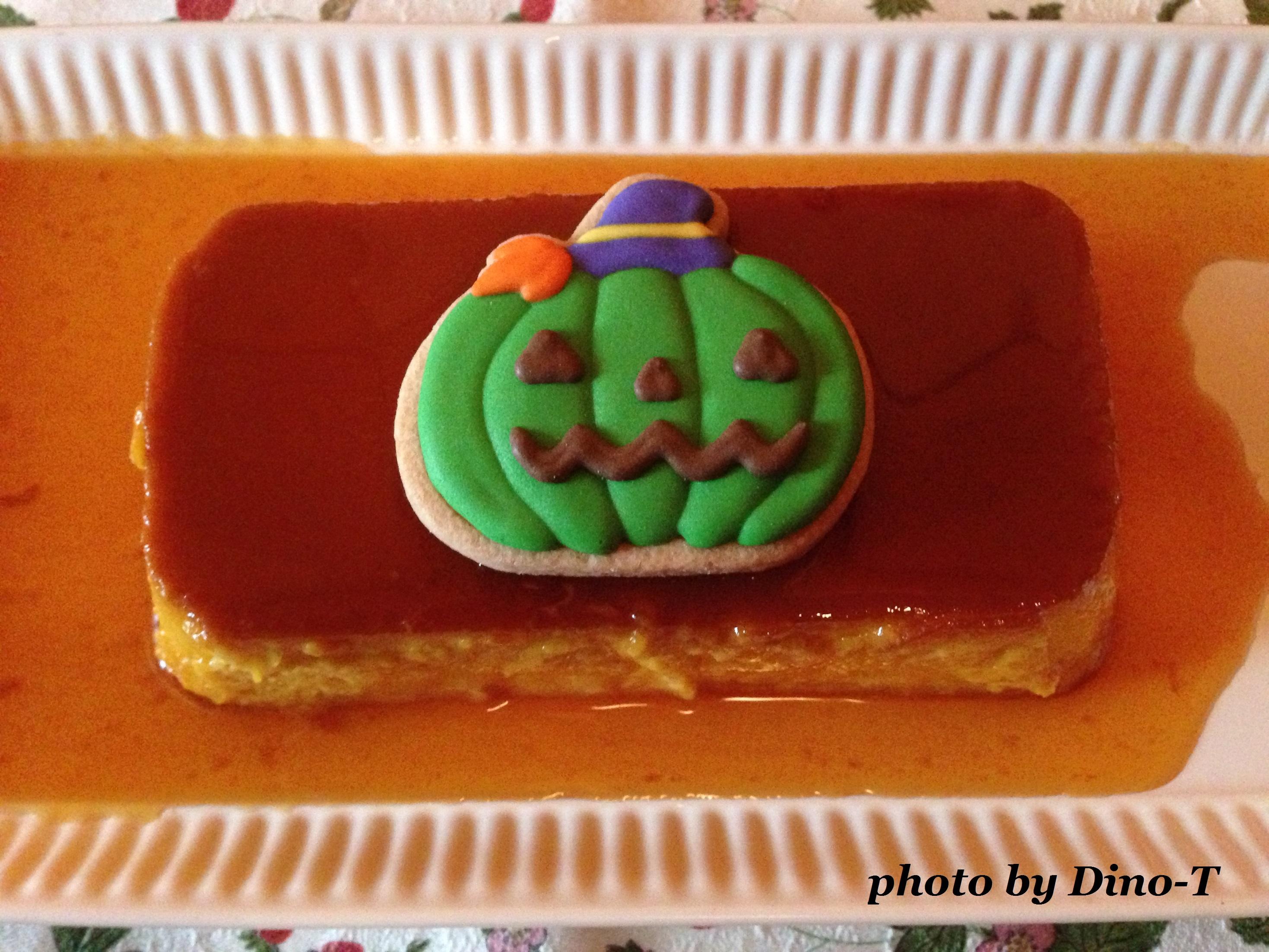 かぼちゃプリン1