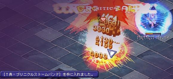 シオカンボスレア48