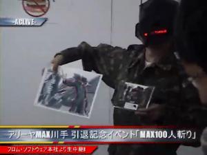アリーヤMAX川手 引退記念イベント「MAX100人斬り」 2/3 2010.09.11 09:30~19:00.flv_003227210