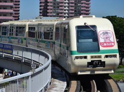 yu-karigaokasen.jpg