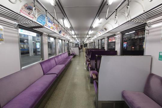 20100502_jrshikoku_7000-in01.jpg