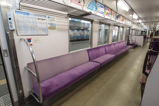 20100502_jrshikoku_7000-in03.jpg