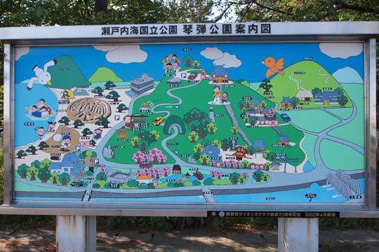 20100502_kotohiki_park-06.jpg