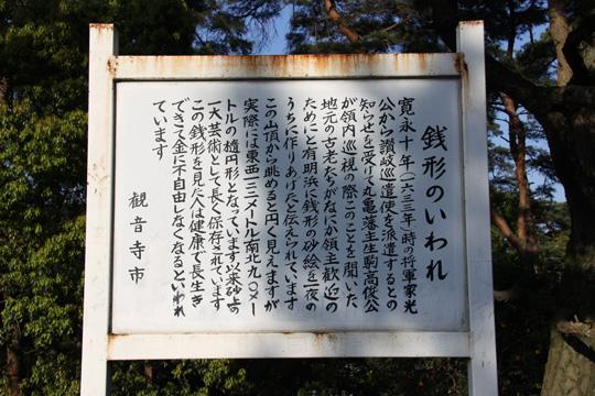 20100502_kotohiki_park-10.jpg