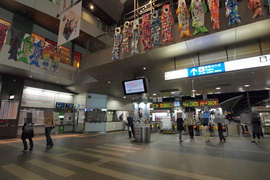 20100502_takamatsu-01.jpg