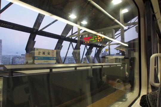20100503_kochi-02.jpg