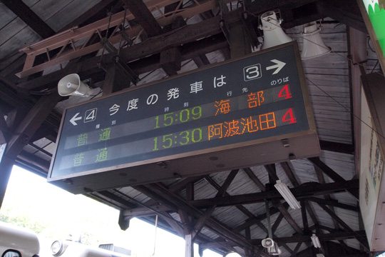20100503_tokushima-03.jpg