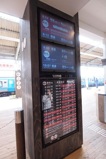 20100504_nakamura-02.jpg