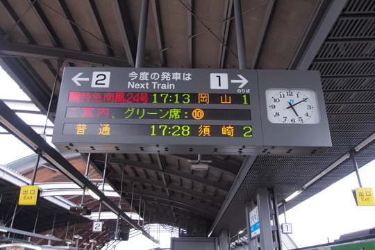 20100505_kochi-02.jpg