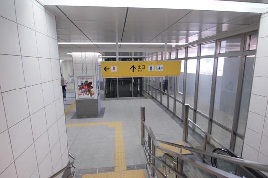 20100530_higashi_hanazono-13.jpg