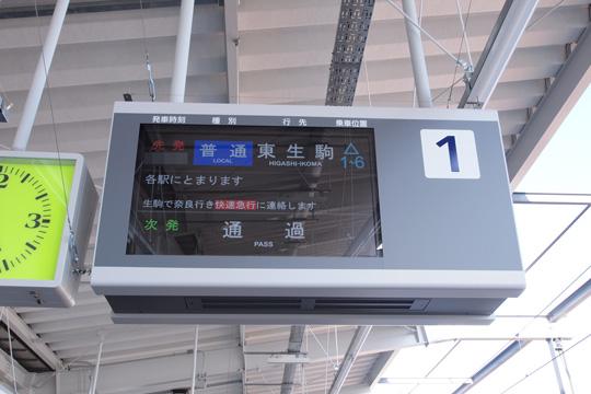 20100530_kawachi_hanazono-10.jpg