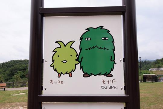 20100613_ai_park-10.jpg