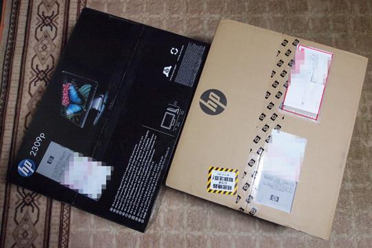 20100625_hp_e9380jp-01.jpg