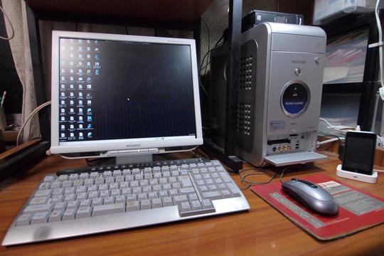 20100626_nec_pc_zx_900_6f-01.jpg