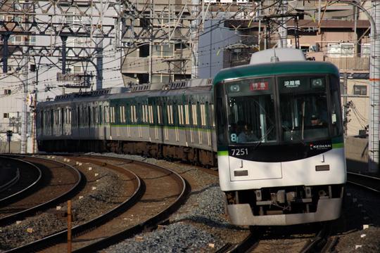 20100704_keihan_7200-01.jpg