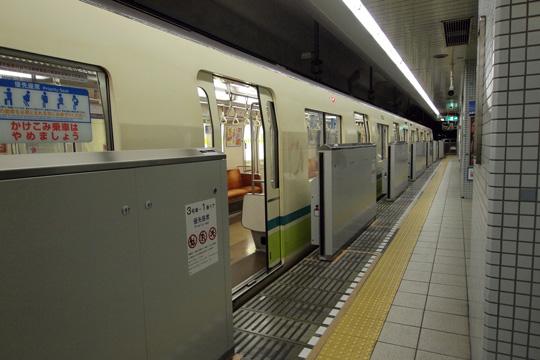 20100711_taisho-02.jpg
