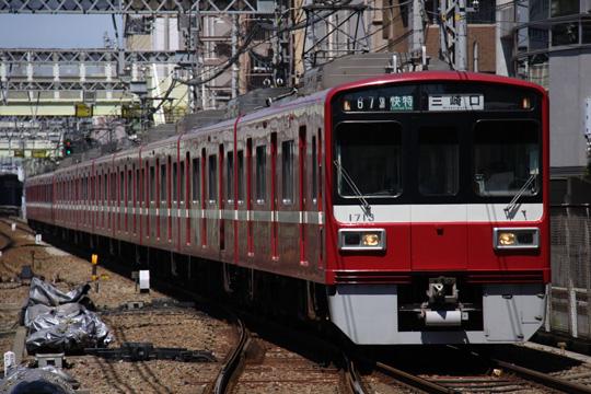 20100717_keikyu_1500-03.jpg