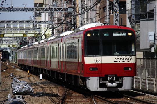 20100717_keikyu_2100-02.jpg