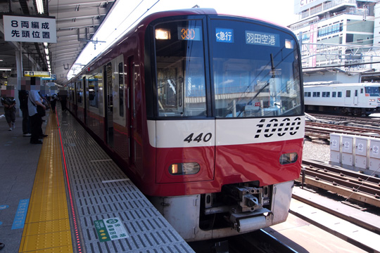 20100717_keikyu_n1000al-01.jpg
