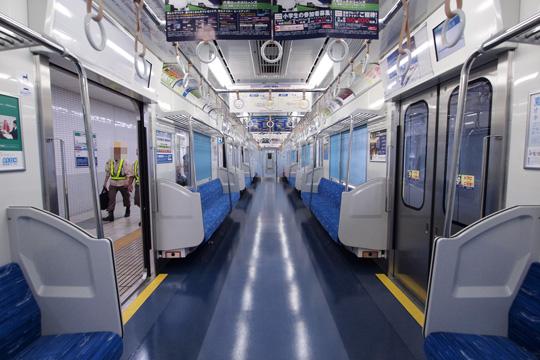 20100717_keisei_3050-in01.jpg