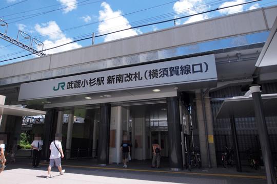 20100717_musashi_kosugi-04.jpg