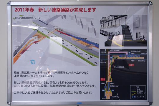 20100717_musashi_kosugi-13.jpg