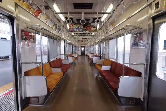 20100717_tokyu_9000-in01.jpg