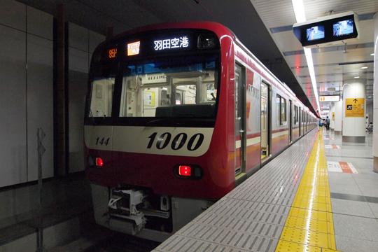 20100719_keikyu_n1000sus-01.jpg