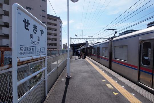 20100719_keisei_sekiya-01.jpg
