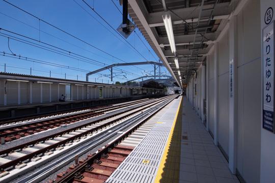 20100719_narita_yukawa-03.jpg
