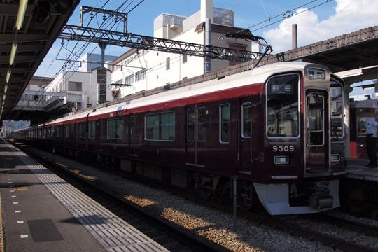 20100725_hankyu_9300-01.jpg