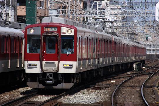 20100725_kintetsu_8810-01.jpg