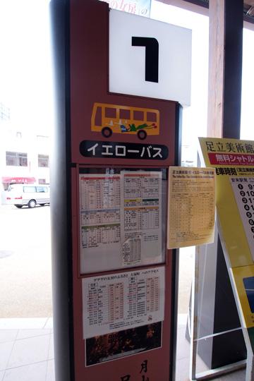 20100812_yasugi-01.jpg