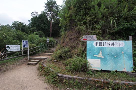 20100813_tsuwano_castle-12.jpg