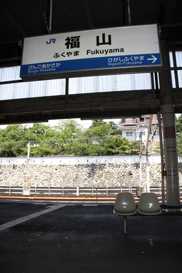 20100815_fukuyama-01.jpg