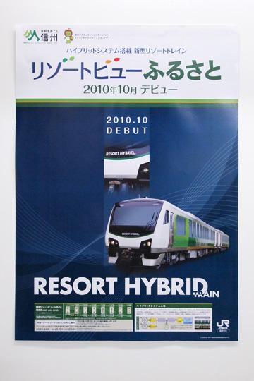 20100918_furusato-01.jpg
